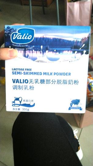 芬兰原装进口 蔚优Valio无乳糖部分脱脂奶粉 儿童学生白领成人中老年人零乳糖易吸收高蛋白高钙 盒装350g 晒单图