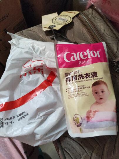 爱护婴儿洗衣液 新生儿抑菌洗衣液 宝宝专用洗衣液 儿童抑菌洗衣液补充装500ml×12袋 晒单图