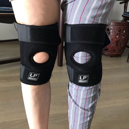 LP733CA运动护膝双弹簧支撑透气型膝关节护具篮球跑步专业比赛款 均码 晒单图
