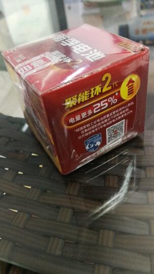 南孚(NANFU)5号碱性电池16粒 聚能环2代 适用于儿童玩具/血压计/挂钟/鼠标键盘/遥控器等 LR6AA 晒单图