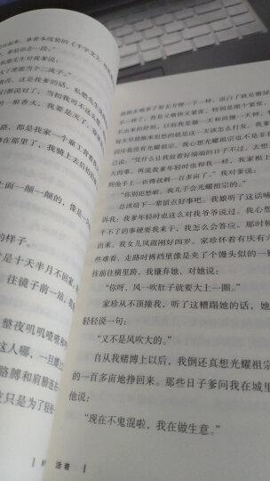 余华作品:活着(新版)  晒单图