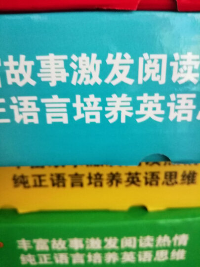 培生儿童英语 Level 2(含20册书+5张DVD+40张单词卡) 晒单图