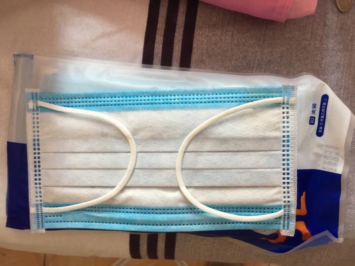 袋鼠医生 一次性无纺布医用口罩蓝色10只装 晒单图