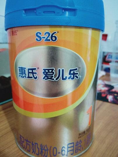 惠氏S-26金装2段爱儿乐较大婴儿配方奶粉 6-12月龄较大婴儿配方 900克(罐装) 晒单图