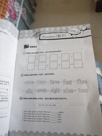小学英语从听开始:一年级(修订版 ) 晒单图