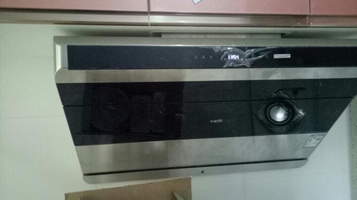 华帝(VATTI)大吸力 自动洗 侧吸式抽油烟机灶具燃气热水器三件套装(天然气) CXW-228-i11085 晒单图