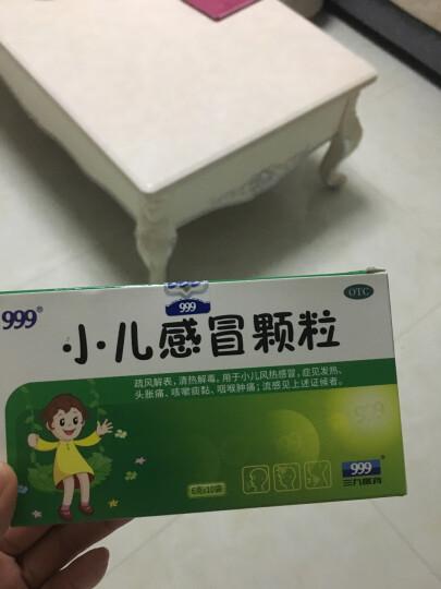 三九医药 999 小儿感冒颗粒 6g*10袋/盒 儿童流行性感冒,发热,头痛药 晒单图