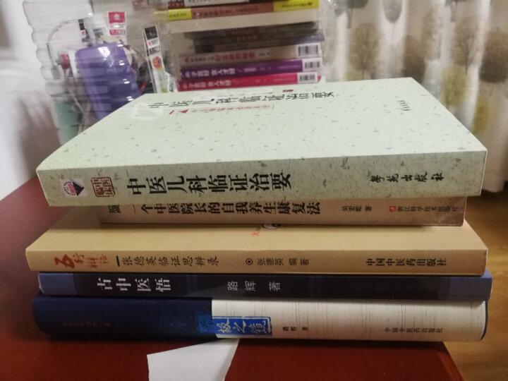 中医人沙龙(第8辑)古中医绝学专号 晒单图