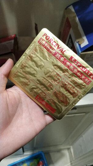 福施福胶囊(营养素补充剂)30粒 含叶酸 孕妇及哺乳期妇女补充多种维生素、矿物质 晒单图