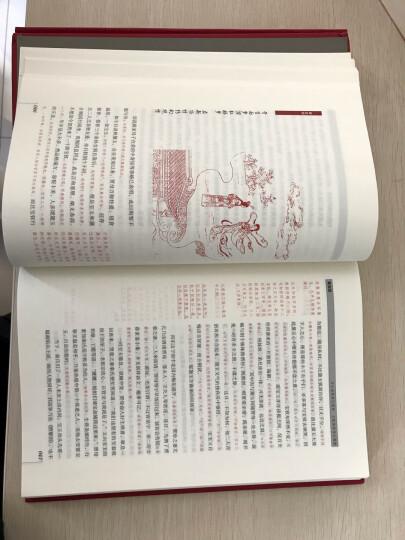 老子注译及评价介 修订增补本 中国古典名著译注丛书 晒单图