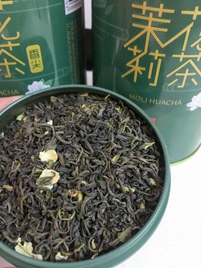 贡苑 茶叶 茉莉花茶 浓香茉莉龙珠茉莉绣球半斤量贩装 花草茶250g/罐 晒单图