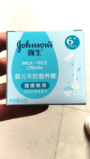 强生(Johnson) 婴儿橄榄油防护霜25g 晒单图