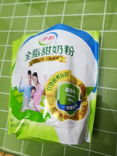 伊利全脂甜奶粉400g 成人奶粉 方便装 晒单图