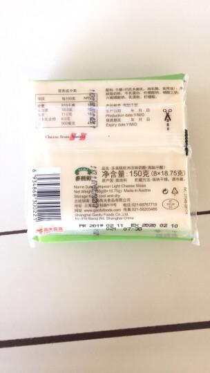 多美鲜(SUKI)埃蒙塔尔奶酪片 150g(再制干酪)(2件起售) 晒单图