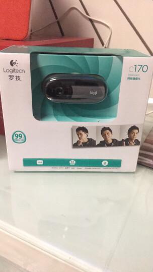 罗技(Logitech)C920系列台式电脑摄像头电视笔记本USB免驱高清网络主播直播视频带麦克风 C170 500W像素智能降噪内置麦克风家用版 晒单图