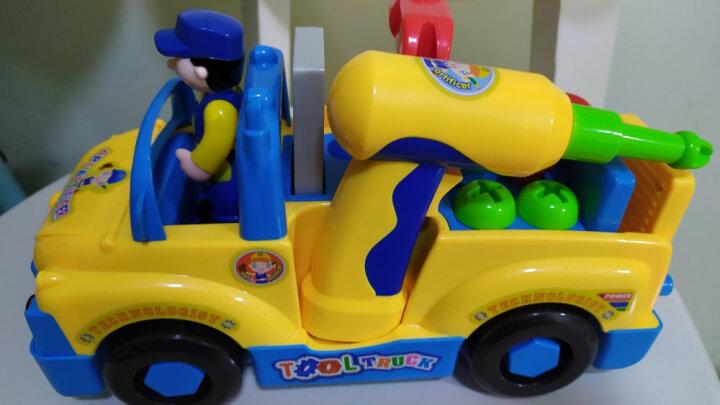 汇乐玩具(HUILE TOYS)789 早教益智玩具男孩儿童电动组装拆装工具车万向卡通工程车宝宝婴儿玩具0-1-3岁 晒单图