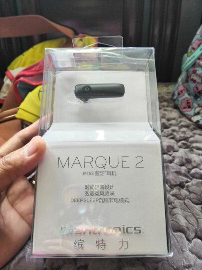 缤特力(Plantronics)M165 商务单耳蓝牙耳机 通用型 耳挂式 黑色 晒单图