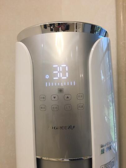 格力(GREE)3匹 臻净爽 二级能效 变频冷暖 智能 静音 客厅圆柱立式空调柜机KFR-72LW/NhIbB2W 晒单图