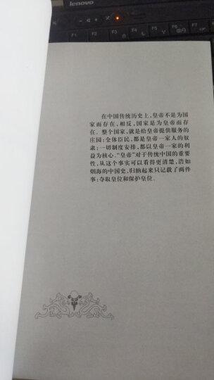 曾国藩的正面与侧面(新老版随机发货) 晒单图