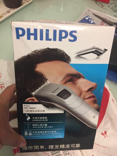 飞利浦(PHILIPS) 理发器 成人儿童充电电推子电动剃头刀电推剪正品 宝宝升级款HC1099 晒单图