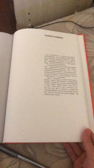平面设计中的网格系统:平面设计.字体编排和空间设计的视觉传达设计手册-W 晒单图