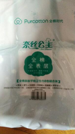 全棉时代 奈丝公主卫生巾亲肤平纹超薄夜用330MM 4片/包 晒单图