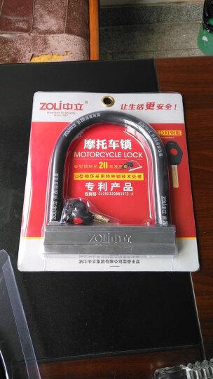 中立(ZOLI)82917 U型锁170*210MM 电动摩托车自行车电瓶车锁20吨抗液压剪防盗锁 晒单图