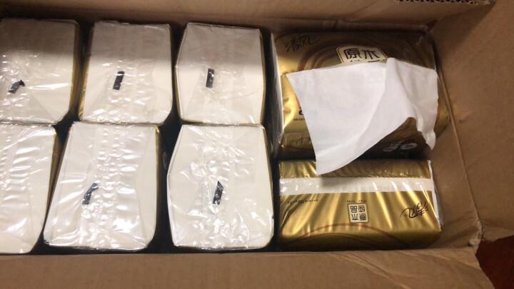 清风(APP)抽纸 原木纯品金装系列 3层150抽软抽24包纸巾(整箱销售)(新老包装交替发货) 晒单图
