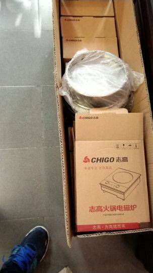 志高(CHIGO) 火锅电磁炉商用圆形镶嵌式嵌入式火锅店专用防水台式一人一锅800W专业线控900W 05H线控款 晒单图