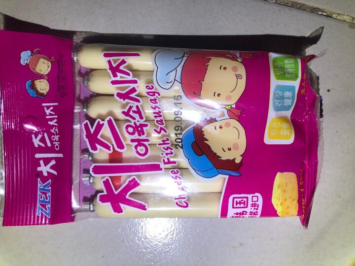 韩国进口 ZEK 儿童鱼肠 休闲零食 儿童肠 芝士鳕鱼肠105g 晒单图