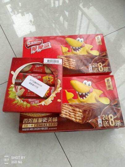 雀巢(Nestle) 脆脆鲨休闲零食威化饼干巧克力口味独立包装24条*20g送8条*20g 晒单图