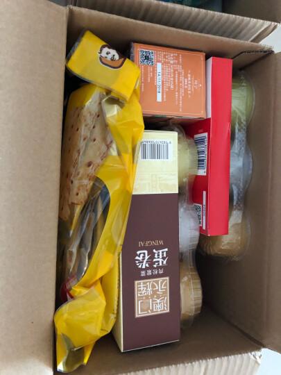 英国川宁(TWININGS) 蜜桃果香红茶 进口茶叶袋泡茶包 25包*2g 晒单图