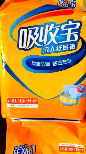 可靠 吸收宝 成人纸尿裤(臀围:86cm-139cm)老年人产妇 尿裤 L-XL号10片*8包 晒单图