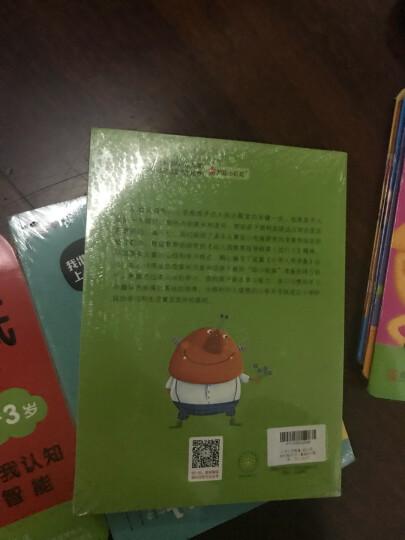 小学入学准备(幼儿园、学前班适用套装共5册)(邦臣小红花出品) 晒单图