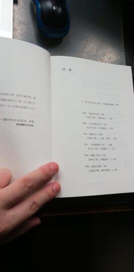 激荡十年 水大鱼大 吴晓波书籍 中信出版社图书 晒单图