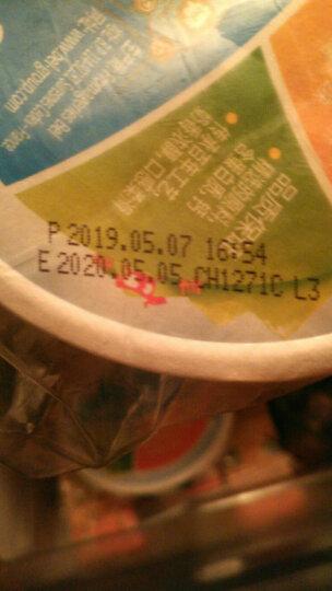 乐芝牛 小三角奶酪 原味 128g(8粒装 涂抹型 再制干酪) 晒单图