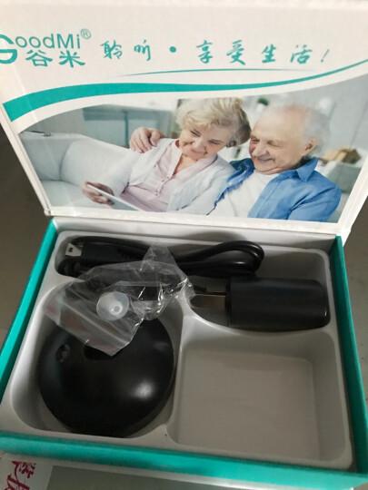 谷米(GoodMi) 助听器老年人无线隐形充电型助听机(以实物为准) USB(充电款)ZDB-100+3个耳塞+干燥盒 晒单图
