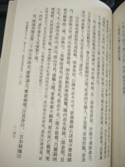 明通鉴(套装全8册) 晒单图