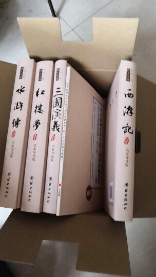 西游记青少年版 原著 正版无删减白话文无障碍阅读注音初中学生版(套装共2册,实收3本) 晒单图