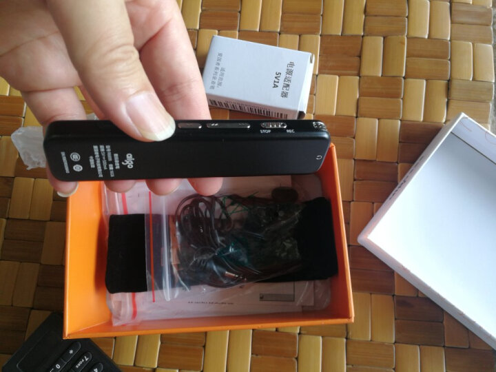 爱国者(aigo)录音笔 R5577 16G 专业50米远距离录音无线录音 学习/会议采访取证 HIFI播放 黑色 晒单图