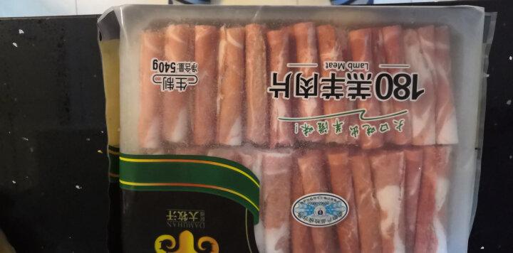 大牧汗 上脑肥牛片200g 原切谷饲牛肉 火锅食材 生鲜牛肉卷 晒单图