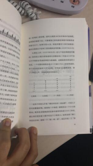 如何听懂音乐+谢春花首张创作专辑《算云烟》(CD)(京东套装共2件) 晒单图