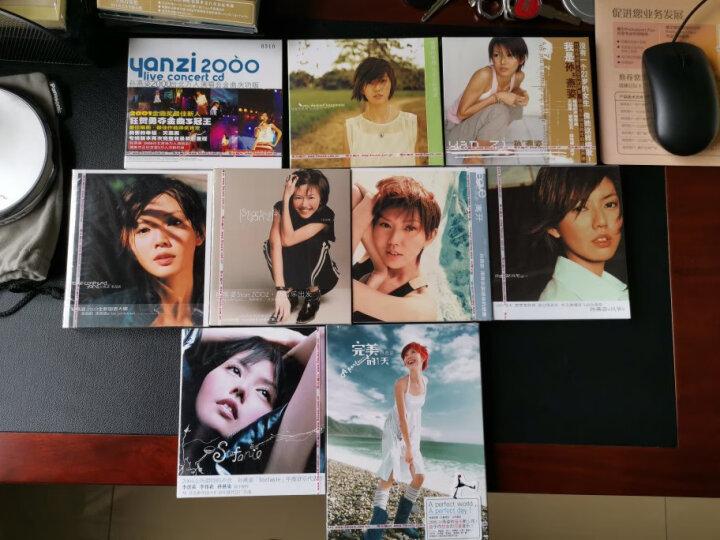 孙燕姿:是时候(2011年最新专辑 CD) 晒单图