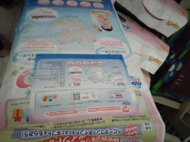 Moony 纸尿裤 L54片 晒单图