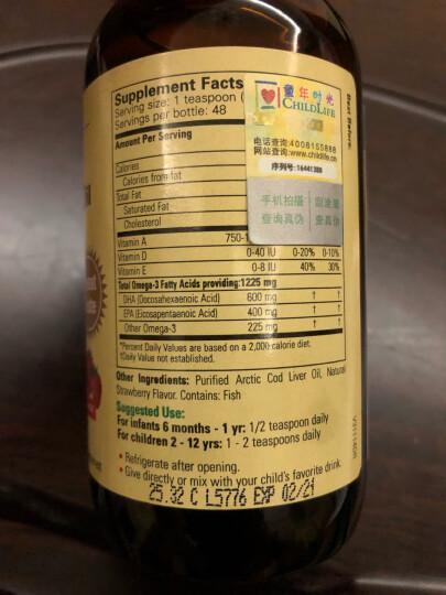 美国童年时光宝宝专用dha鳕鱼肝油 核桃油婴儿童鱼油 维生素AD 自营进口 6个月以上 晒单图