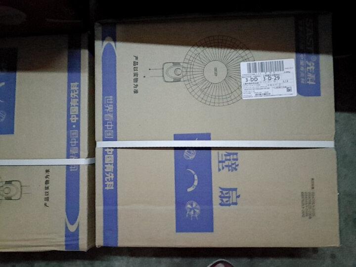 先科 SAST FB-309 风扇/壁扇/18寸五叶/壁扇/电风扇/餐厅宿舍商用大风量风扇 晒单图