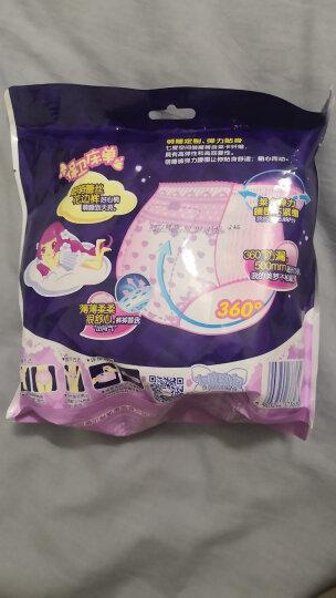 七度空间 (SPACE7)少女甜睡裤系列 甜睡安心裤 超薄超长夜用裤型卫生巾(M-L码*2片)(新老包装随机发货) 晒单图