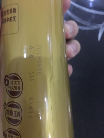 金龙鱼 食用油 凉拌调味烹饪火锅 纯芝麻 香油 480ML 晒单图