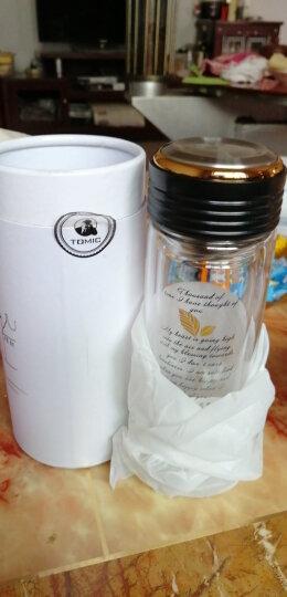 TOMIC特美刻乐茶杯玻璃杯 双层透明水杯子耐热茶隔泡茶水晶杯 1BSB9510月石黑 晒单图