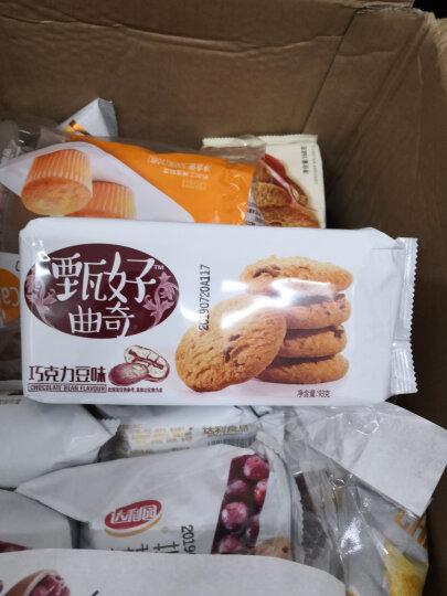达利园 甄好曲奇巧克力豆味 休闲零食早餐饼干点心 93g 晒单图